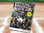 「オフィシャル・ベースボール・ガイド2019 プロ野球公式記録集」